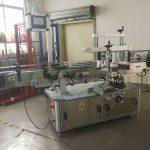 Potpuno automatski stroj za etiketiranje kvadratnih boca omotava se za 3000-5000b / H