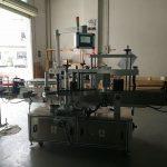 Dvostrana mašina za etiketiranje kvadratnih boca visoke preciznosti 50Hz