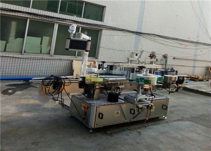 Automatska dvostrana mašina za etiketiranje staklenki sa ravnim kvadratnim bocama