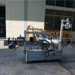 Potpuno automatske mašine za etiketiranje kvadratnih boca Kapacitet 4000-8000 B / H