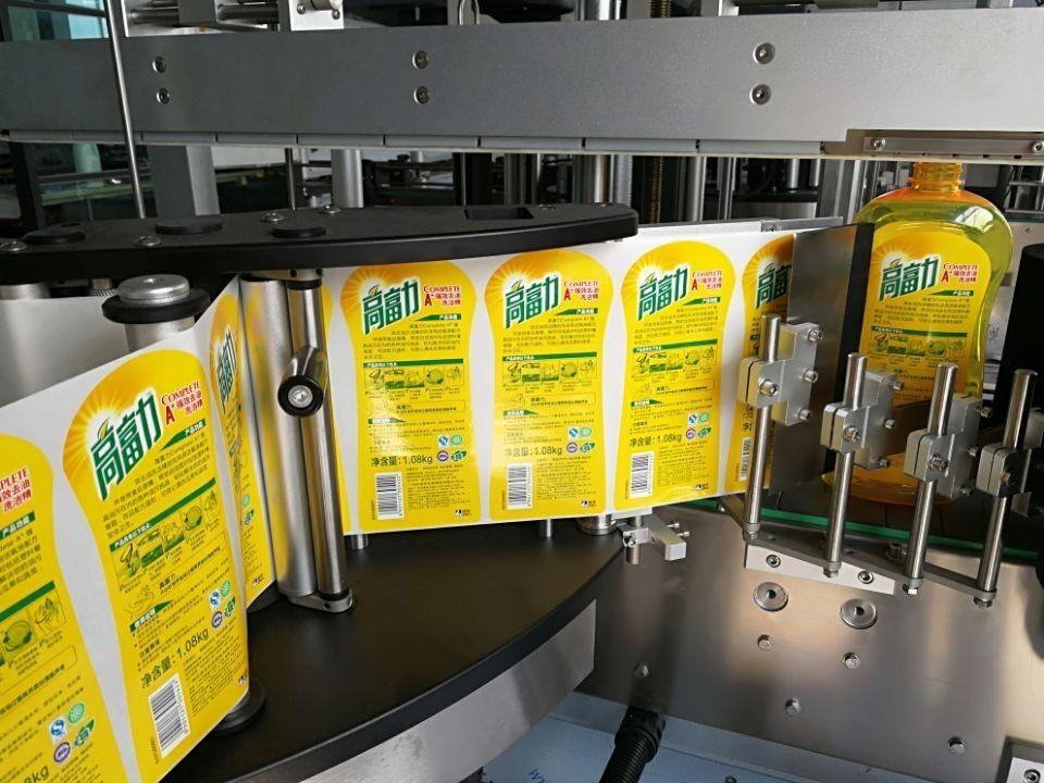 Potpuno automatska mašina za etiketiranje naljepnica
