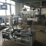 Mašina za etiketiranje ravnih boca, mašina za automatsko nanošenje etiketa