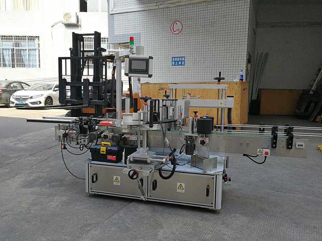 CE automatska mašina za etiketiranje naljepnica za brtvljenje kutova malih kartona
