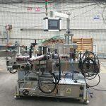 Visoko precizna automatska naljepnica, dvostrana mašina za etiketiranje ravnih boca