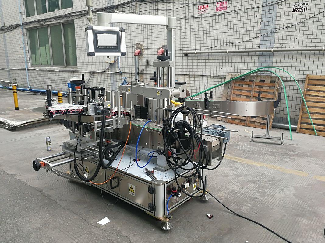 Potpuno automatska ljepljiva dvostrana mašina za etiketiranje boca s koderom