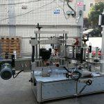 Samoljepljiva mašina za etiketiranje cilindričnih / ovalnih boca s PLC ekranom osjetljivim na dodir