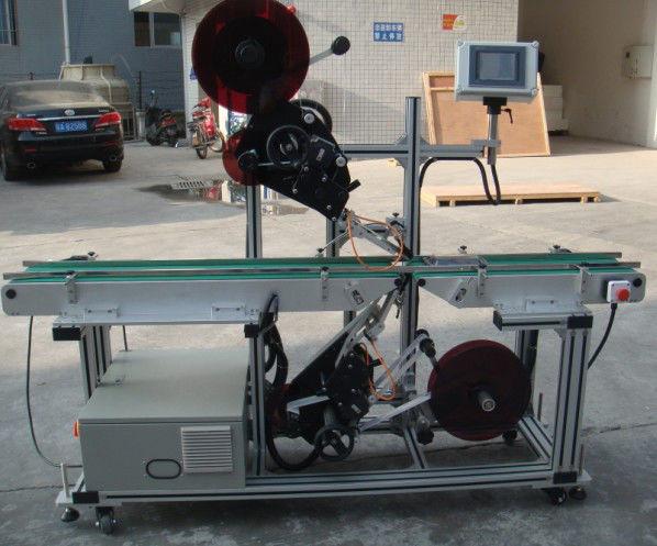 Stroj za etiketiranje visoke efikasnosti sa razdvojenim trakastim transporterom