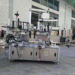 Automatska mašina za etiketiranje četvrtastih boca / sistem samoljepljivih etiketa